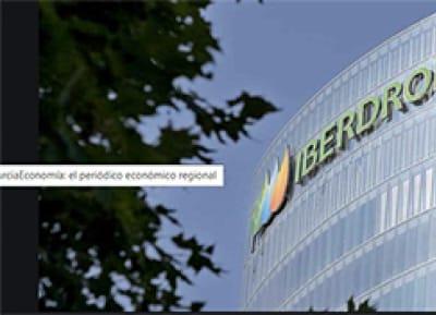 Iberdrola (fachada de edificio)